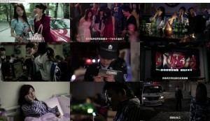 Pubescence (film) indowood film drama terbaru 2012