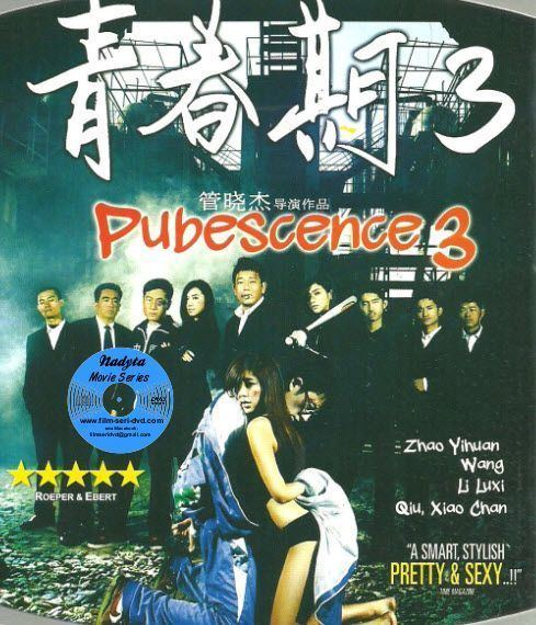 Pubescence (film) Pubescence Film Image Mag