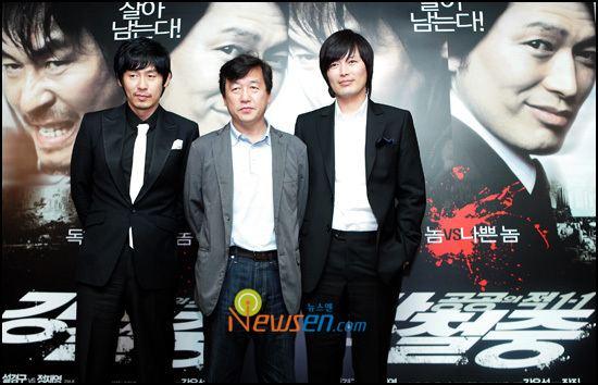 Public Enemy (2002 film) movie 2008 Kang Cheoljung Public Enemy 11 k
