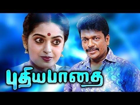 Pudhea Paadhai Pudhiya Paadhai Full Tamil Movie