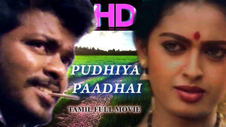 Pudhea Paadhai Pudhiya Paadhai All Time Blockbuster Movie R Parthiban Seetha