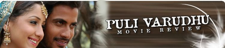 Puli Varudhu movie scenes Puli Varudhu Movie Review