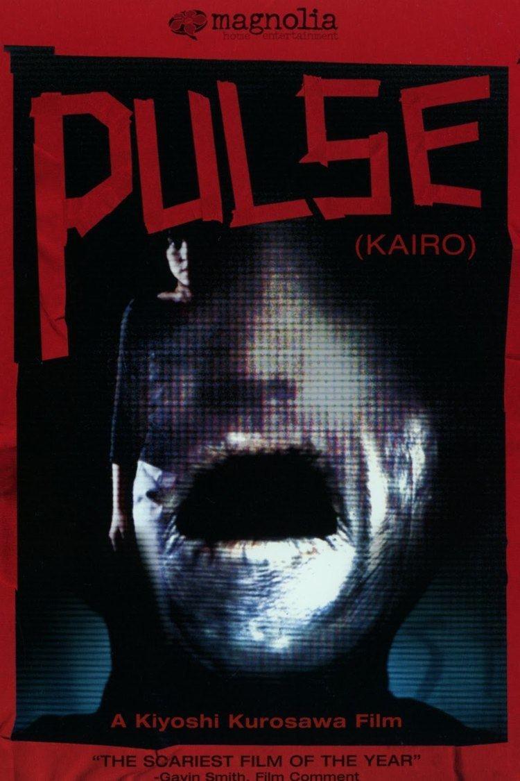 Pulse (2001 film) wwwgstaticcomtvthumbdvdboxart75563p75563d