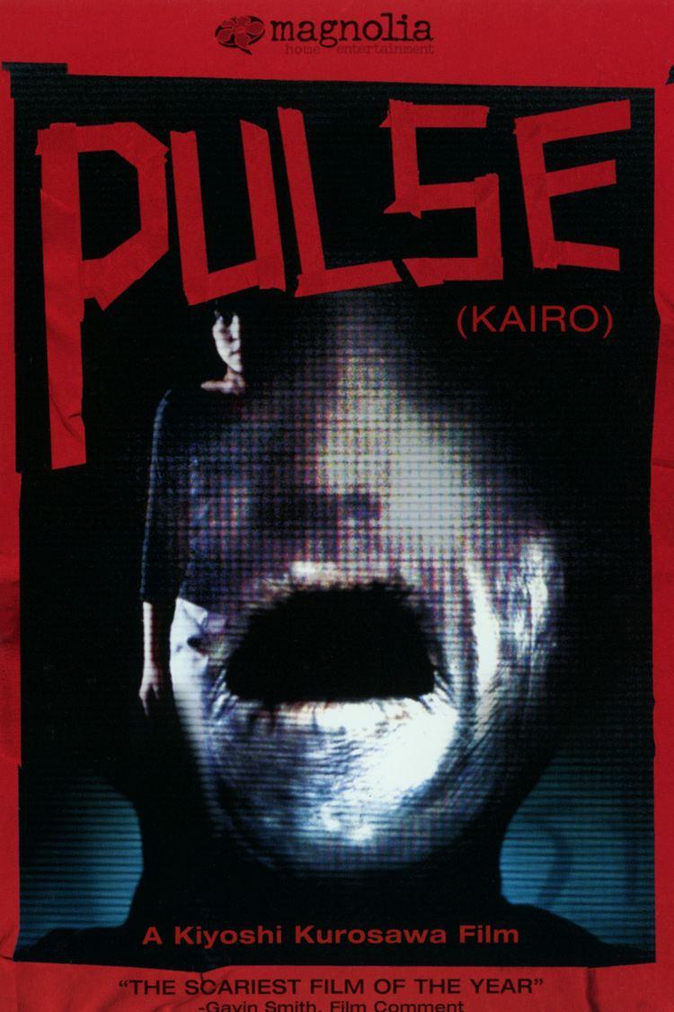 Pulse (2006 film) wwwgstaticcomtvthumbdvdboxart159784p159784