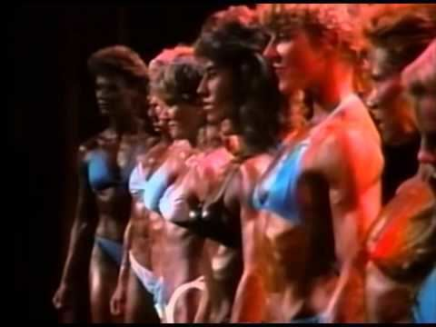 Pumping Iron II: The Women Pumping Iron II The Women YouTube
