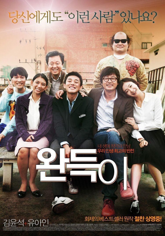 Punch (2011 film) Punch Lee Han 2011 Worlds minds Film Pinterest Film