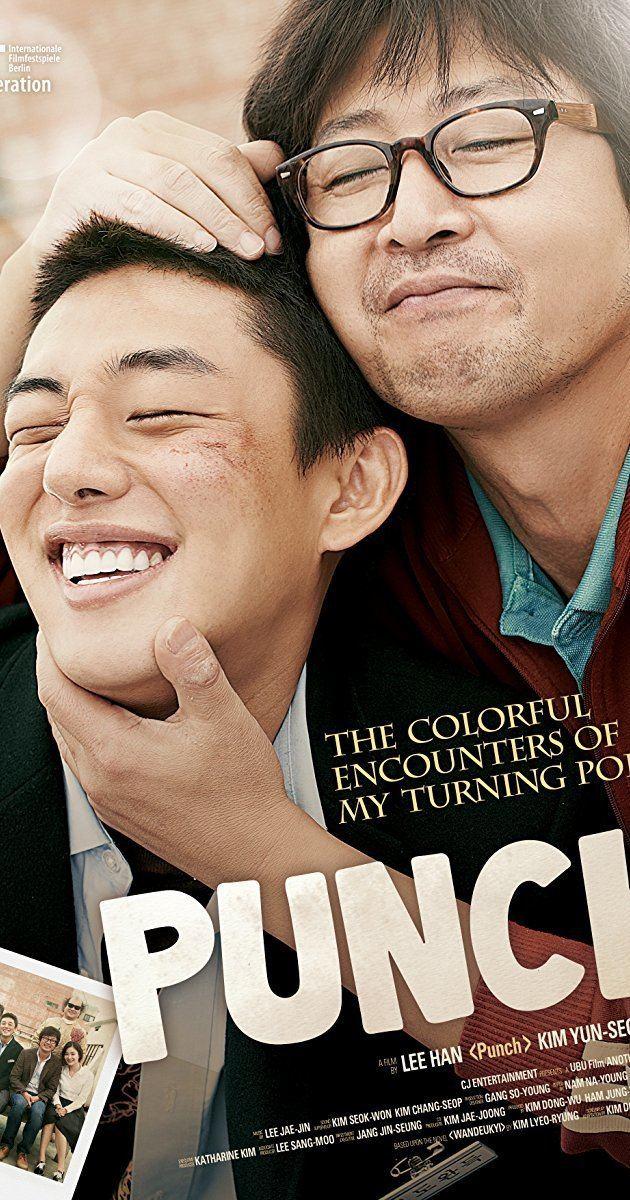 Punch (2011 film) Wandeuki 2011 IMDb