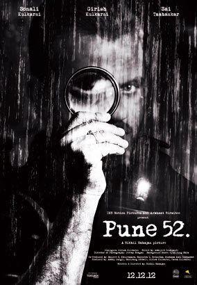 Pune 52 Pune 52 Marathi Film Review Johnson Thomas Rating Film