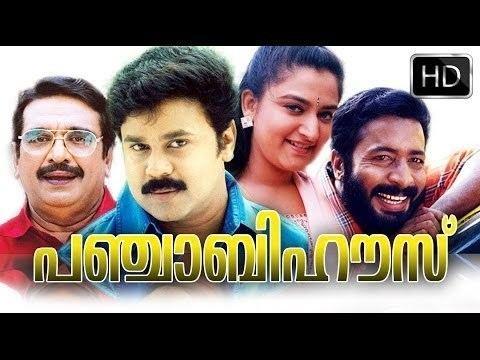 Punjabi House Punjabi House Malayalam Full Movie High Quality YouTube