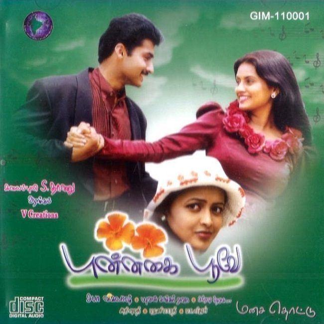 Punnagai Poove (2002) | Digital | FLAC Songs