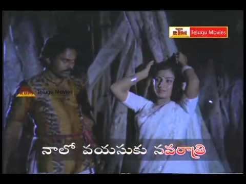 Punnami Naagu Punnami Rathri Telugu Movie Full Video Songs Punnami Nagu