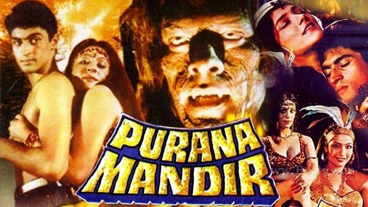 Purana Mandir 1984 Full Hindi Movie Mohnish Bahl Puneet Issar