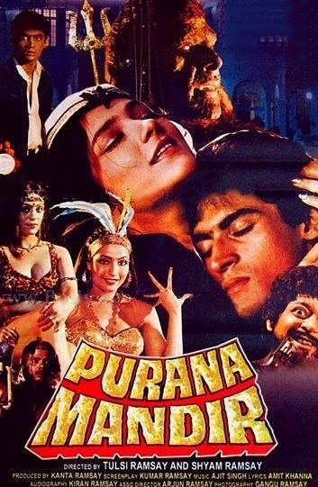 The Bloody Pit of Horror Purana Mandir 1984