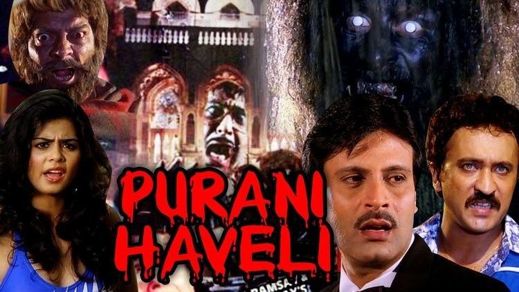 Purani Haveli 1989 Full Hindi Movie Deepak Parashar Amita