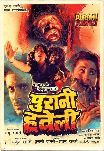 Purani Haveli 1989 Full Movie Watch Online Free Hindilinks4uto