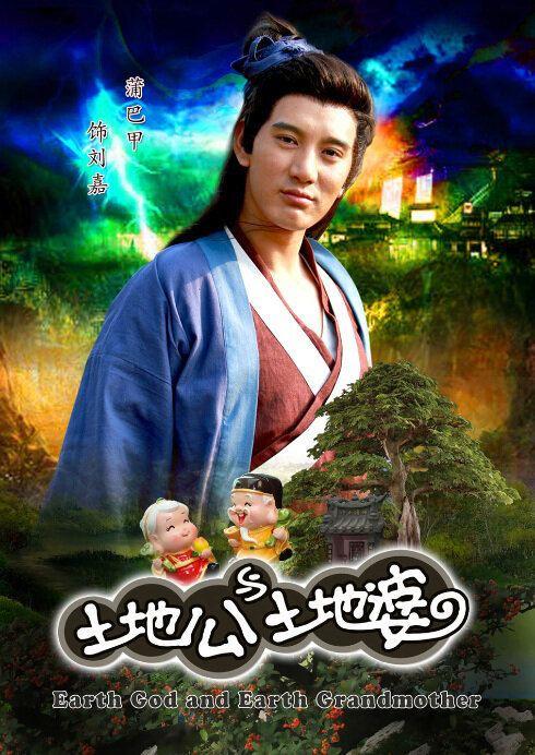 Purba Rgyal Purba Rgyal Movies Actor Singer China Filmography