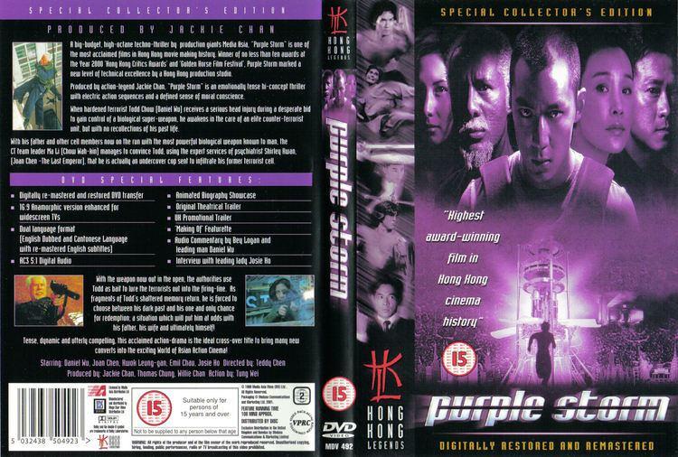 Purple Storm (film) Index of wpcontentgallerycoversP