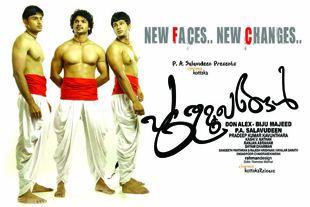 Puthumukhangal movie poster