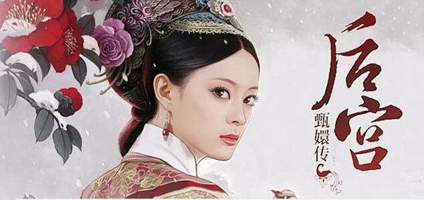 Puyang in the past, History of Puyang