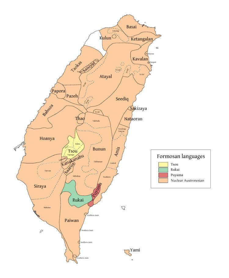 Puyuma language