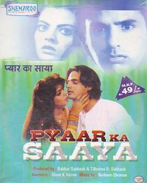 Buy PYAAR KA SAAYA DVD online