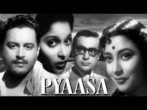 Pyaasa Pyaasa Trailer YouTube
