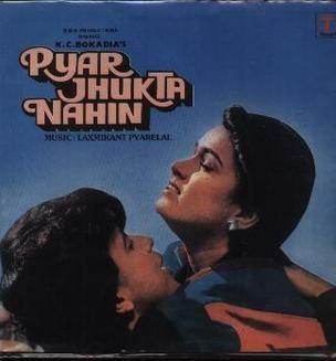 Pyar Jhukta Nahin movie poster