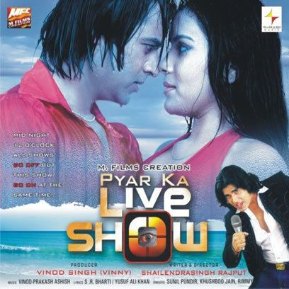 Pyar Ka Live Show Yellow Red Music