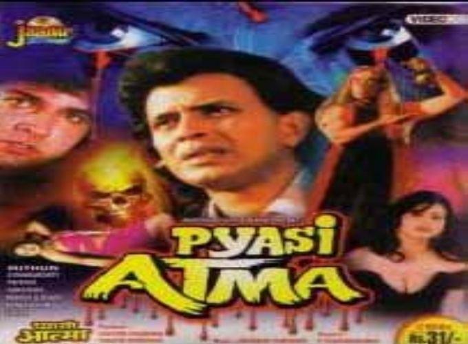Pyasi Aatma 1998 IndiandhamalCom Bollywood Mp3 Songs i