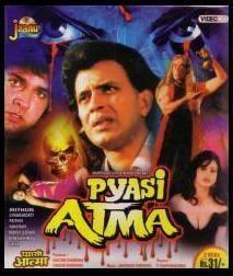 Pyasi Aatma (1998 film) movie poster