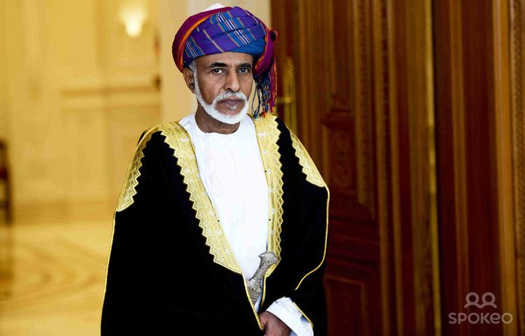Qaboos bin Said al Said - Alchetron, the free social
