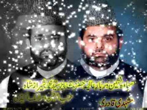 Qadir Bakhsh Drbar Qadir Bakhsh Shreef YouTube