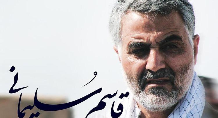 Qasem Soleimani Is Iran39s 39Dark Knight39 supporting nuclear talks Al