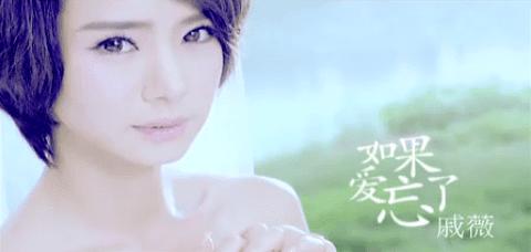 Qi Wei Music World Qi Wei Ru Guo Ai Wang Le Pinyin Lyric