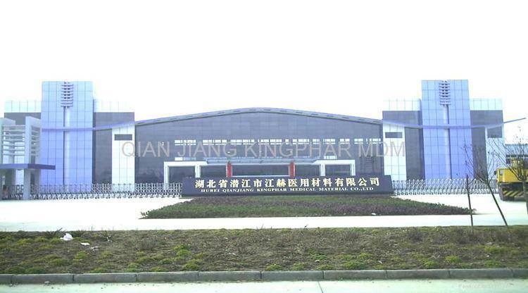 Qianjiang, Hubei Beautiful Landscapes of Qianjiang, Hubei