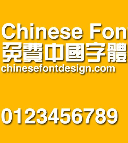 Qiao Zong Jin qiao Zong yi FontTraditional Chinese Free Chinese Font Download