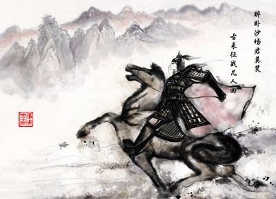 Qin Liangyu Qin Liangyu The Woman General of the Ming Dynasty All China