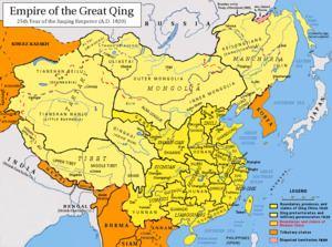 Qing dynasty Qing dynasty Wikipedia