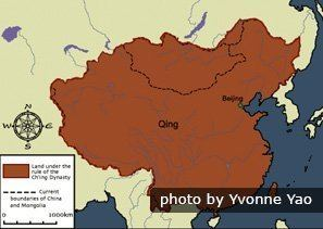 Qing dynasty History of the Qing Dynasty What Happen in China39s last Dynastic Empire