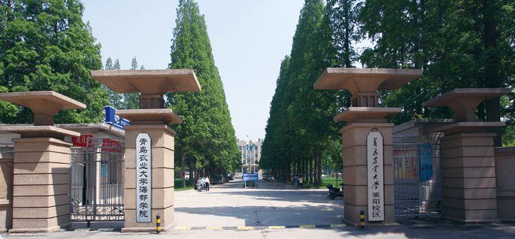 Qingdao Agricultural University