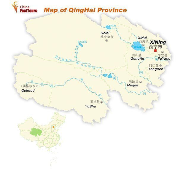 Qinghai in the past, History of Qinghai