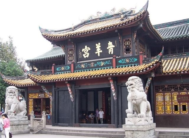 Qingyang in the past, History of Qingyang