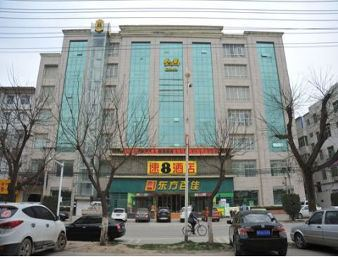 Qingyang wwwhotelroomsearchnetimcityqingyangchina1jpg