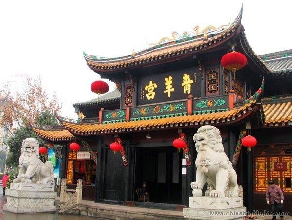 Qingyang Culture of Qingyang
