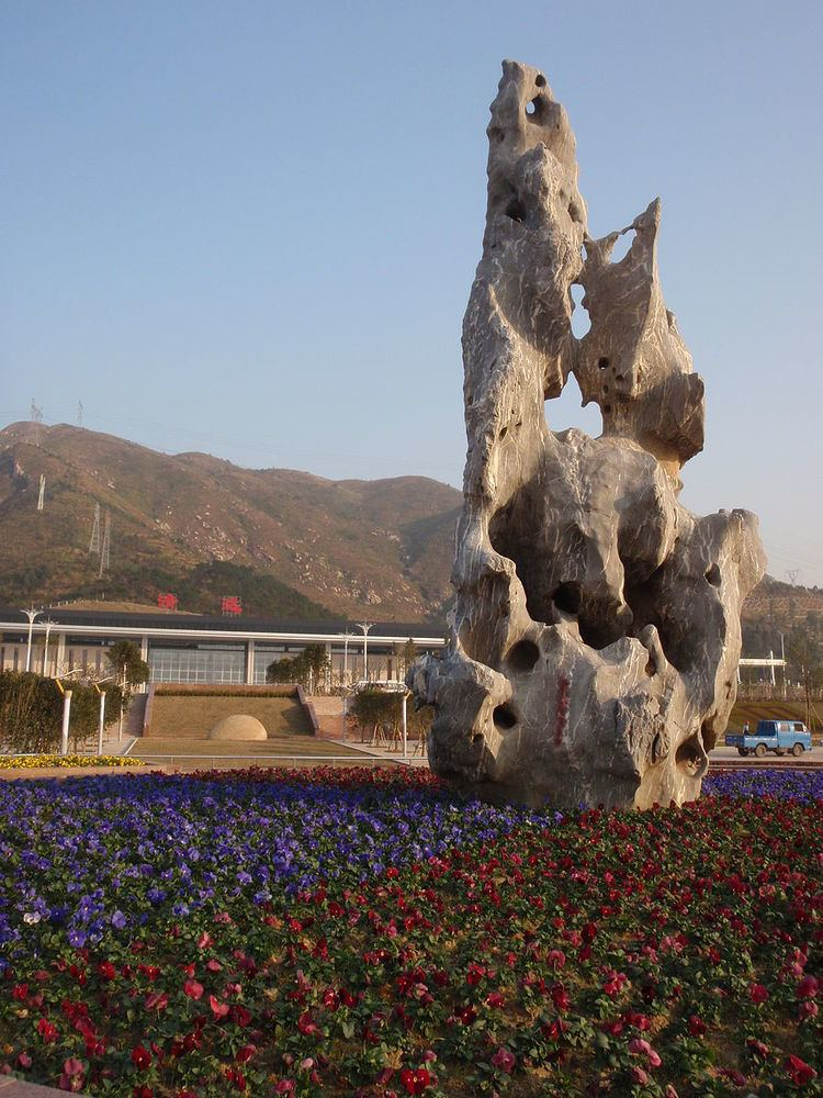 Qingyuan Railway Station