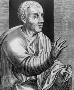 Quintilian QUINTILLIAN