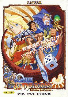 Quiz & Dragons: Capcom Quiz Game httpsuploadwikimediaorgwikipediaen770Qui