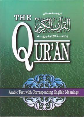 Quran - Alchetron, The Free Social Encyclopedia