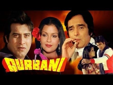 Superhit Action Movie Qurbani 1980 Starring Vinod Khanna Zeenat