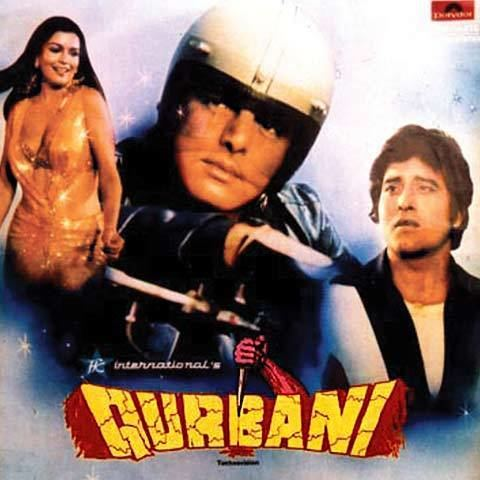 Qurbani 1980 Hindi Movie Mp3 Song Free Download